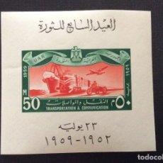 Sellos: EGIPTO Nº YVERT HB 10*** AÑO 1959. 7º ANIVERSARIO DE LA REVOLUCION. TRANSPORTES. Lote 214950101