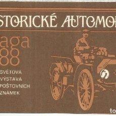 Sellos: CHECOSLOVAQUIA CARNET BOOKLET AUTOMOVIL CAR METEOR TATRA. Lote 219724388