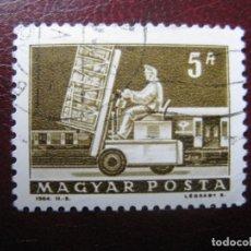 Sellos: +HUNGRIA, 1963, YVERT 1573. Lote 221907013