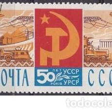 Sellos: LOTE DE SELLOS - RUSIA - TRANSPORTE- (AHORRA EN PORTES, COMPRA MAS). Lote 222343015