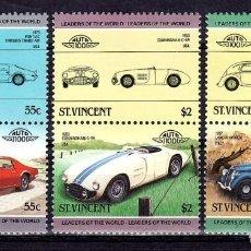 Sellos: SELLOS COCHES ST. VINCENT 1985 820/25 PONTIAC /CUNNINGHAM C-5R/LANCIA APRILIA. Lote 222584172