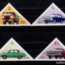 Sellos: SELLOS COCHES RUSIA 1971 3716/20 AUTOMÓVILES SOVIETICOS 4V. B. Lote 222664487