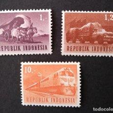 Sellos: 1964 INDONESIA TRANSPORTE Y COMUNICACIONES. Lote 222711138