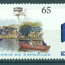 Sellos: 4589 CUBA 2004 MNH THE 15TH ANNIVERSARY OF THE EXPOCUBA. Lote 226310380