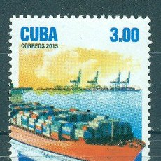 Sellos: 6006 CUBA 2015 MNH THE 50TH ANNIVERSARY OF THE CUBAN COURT OF INTERNATIONAL COMMERCIAL ARBITRATION. Lote 226310861