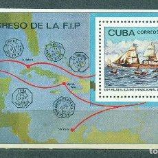 Sellos: 2669 CUBA 1982 MLH INTERNATIONAL STAMP EXHIBITION PHILEXFRANCE '82 - PARIS, FRANCE. Lote 226311596