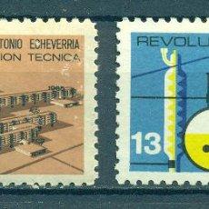 Sellos: 1009 CUBA 1965 MNH TECHNICAL REVOLUTION - INSCRIPTION REVOLUCION TECNICA. Lote 226312058