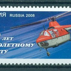 Sellos: RU1465 RUSSIA 2008 MNH THE 50TH ANNIVERSARY OF HELICOPTER SPORT. Lote 226312415