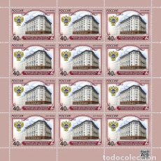 Sellos: RUS2571ML RUSSIA 2019 MNH MINISTRY OF TRANSPORT OF THE RUSSIAN FEDERATION. Lote 226335555