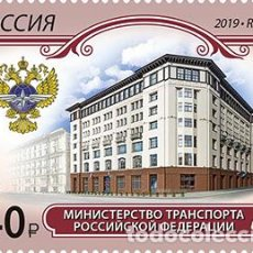 Sellos: RUS2571 RUSSIA 2019 MNH MINISTRY OF TRANSPORT OF THE RUSSIAN FEDERATION. Lote 226335608