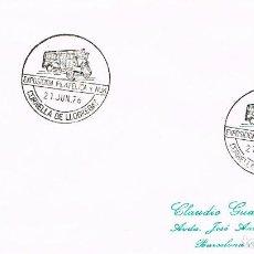Sellos: 1976, CORNELLA DE LLOBREGAT, AUTOBUS ANTIGUO. Lote 226860250