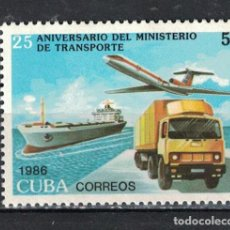 Sellos: 3035 CUBA 1986 MNH THE 25TH ANNIVERSARY OF THE MINISTRY OF TRANSPORT. Lote 228165322