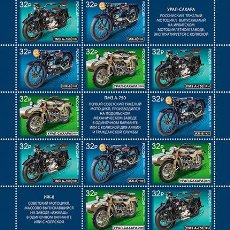 Sellos: RUS2502-4ML RUSSIA 2019 MNH HISTORY OF THE DOMESTIC MOTORCYCLE. Lote 228166417