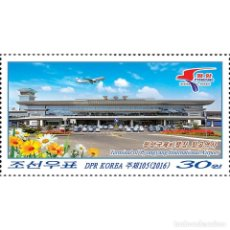 Sellos: DPR5074 KOREA 2016 MNH PYONGYANG INTERNATIONAL AIRPORT TERMINAL - NO PERFORATION. Lote 232313595
