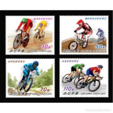 Sellos: DPR4984-7 KOREA 2015 MNH CYCLING. Lote 232314380