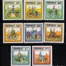 Sellos: MONGOLIA 1165/72** - AÑO 1982 - HISTORIA DE LA BICICLETA. Lote 233128845