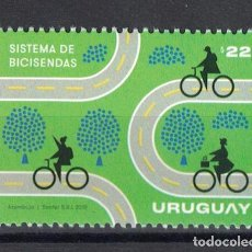 Sellos: UY3666 URUGUAY 2019 MNH BICYCLE PATH SYSTEM. Lote 236772090