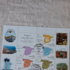 Sellos: USADO EDIFIL 3855 INFRAESTRUCTURAS ESPAÑA 2001 FILATELIA COLISEVM. Lote 242848550