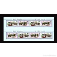 Sellos: 🚩 KOREA 2020 VEHICLES MNH - TRANSPORT. Lote 243280625