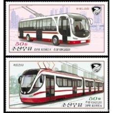 Sellos: 🚩 KOREA 2020 VEHICLES MNH - TRANSPORT, TRAMS. Lote 243280725
