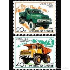 Sellos: 🚩 KOREA 1988 TRUCKS MNH - TRUCKS. Lote 243284505