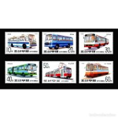 Sellos: 🚩 KOREA 1992 BUSES AND TRAMS MNH - BUS, TRAMS. Lote 243285020