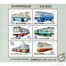 Sellos: 🚩 KOREA 1992 BUSES AND TRAMS MNH - BUS, TRAMS. Lote 243285045
