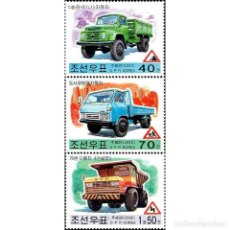 Sellos: 🚩 KOREA 2000 TRUCKS MNH - TRUCKS. Lote 243286370