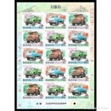 Sellos: 🚩 KOREA 2000 TRUCKS MNH - TRUCKS. Lote 243286380