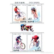 Sellos: 🚩 KOREA 2001 CYCLING MNH - SPORT, BICYCLES, CYCLING. Lote 243287645