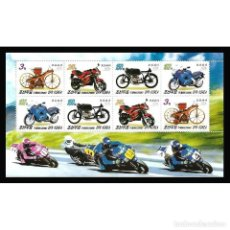 Sellos: 🚩 KOREA 2006 MOPEDS MNH - MOTORCYCLES. Lote 243289195