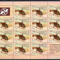 Sellos: 🚩 RUSSIA 2008 HELICOPTERS MNH - HELICOPTERS. Lote 244737345