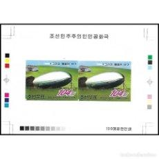 Sellos: 🚩 KOREA 2004 AIRSHIPS MNH - AIRSHIPS. Lote 244889560