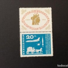 Sellos: BULGARIA Nº YVERT 1291*** AÑO 1964. EXPOSICION FILATELICA NACIONAL, EN SOFIA, CON VIÑETA. Lote 246185665