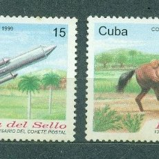 Sellos: ⚡ DISCOUNT CUBA 1999 DAY OF THE STAMP MNH - ROCKETS, HORSES, POST SERVICES. Lote 253841150