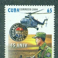 Sellos: ⚡ DISCOUNT CUBA 2008 THE 45TH ANNIVERSARY OF THE COSTAL GUARD MNH - ARMY, WEAPON, HELICOPTER. Lote 253842465