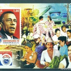 Sellos: ⚡ DISCOUNT CUBA 2009 THE 70TH ANNIVERSARY OF THE LABOUR ORGANIZATION MNH - CARS, TRUCKS, WOR. Lote 253842730