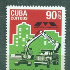 Sellos: ⚡ DISCOUNT CUBA 2013 THE 50TH ANNIVERSARY OF THE CONSTRUCTION DEPARTMENT MNH - CARS, TRUCKS,. Lote 253843740