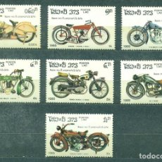 Sellos: ⚡ DISCOUNT LAOS 1985 THE 100TH ANNIVERSARY OF MOTORCYCLE MNH - MOTORCYCLES. Lote 253846160