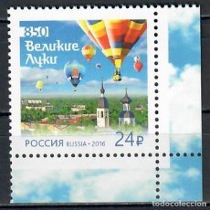 Sellos: ⚡ DISCOUNT RUSSIA 2016 THE 850TH ANNIVERSARY OF THE CITY OF VELIKIYE LUKI MNH - BALLOONS. Lote 253849375