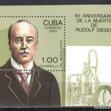 Sellos: ⚡ DISCOUNT CUBA 1993 DEVELOPMENT OF DIESEL ENGINE MNH - EQUIPMENT, SCIENTISTS, ENGINE. Lote 255627080