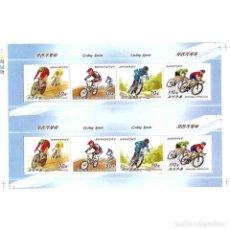 Sellos: ⚡ DISCOUNT KOREA 2015 CYCLING MNH - BICYCLES, CYCLING. Lote 255630745
