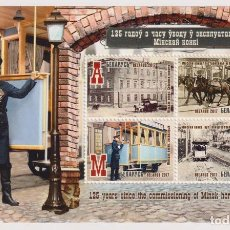 Sellos: ⚡ DISCOUNT BELARUS 2017 125 YEARS SINCE THE COMMISSIONING OF THE MINSK HORSE TRAM MNH - HORS. Lote 255632870