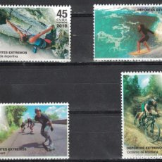 Sellos: ⚡ DISCOUNT CUBA 2019 EXTREME SPORTS MNH - SPORT, BICYCLES. Lote 255653000