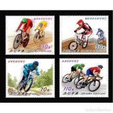 Sellos: ⚡ DISCOUNT KOREA 2015 CYCLING MNH - BICYCLES, CYCLING. Lote 255654875