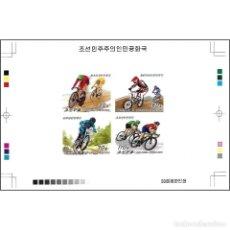 Sellos: ⚡ DISCOUNT KOREA 2015 CYCLING MNH - BICYCLES, CYCLING. Lote 260543135