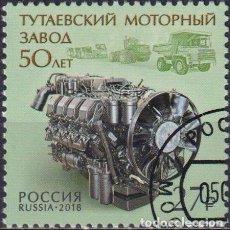Sellos: ⚡ DISCOUNT RUSSIA 2018 TUTAEVSKY MOTOR PLANT MNH - EQUIPMENT, TRUCKS. Lote 260544010