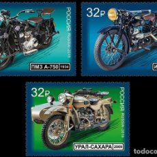 Sellos: ⚡ DISCOUNT RUSSIA 2019 HISTORY OF THE DOMESTIC MOTORCYCLE MNH - MOTORCYCLES. Lote 260553215