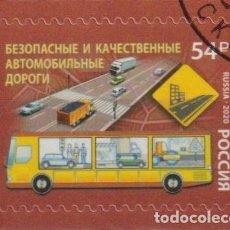 Sellos: ⚡ DISCOUNT RUSSIA 2020 SAFE AND HIGH-QUALITY ROADS U - BUS, ROADS. Lote 260557885
