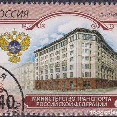 Sellos: ⚡ DISCOUNT RUSSIA 2019 MINISTRY OF TRANSPORT OF THE RUSSIAN FEDERATION U - COATS OF ARMS, TR. Lote 260574890